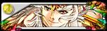 炎神ヘパイストス-アルビノ