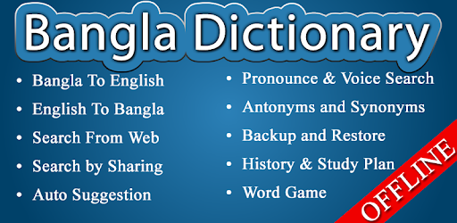 Bangla Dictionary Offline - Apps on Google Play