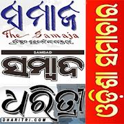 Oriya News Paper - All Newspapers