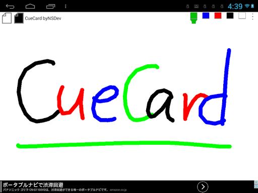 CueCard byNSDev 1.0.3 Windows u7528 4