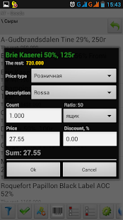 AT. Mobile Trading - náhled