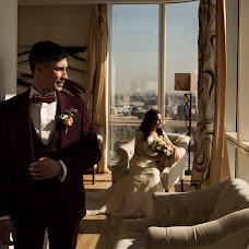 Wedding photographer Mariya Fedorova (Njaka). Photo of 22.04.2018