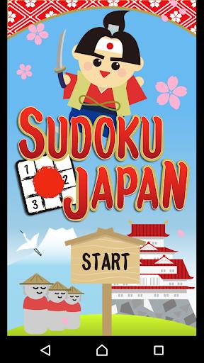 SUDOKU JAPAN 1.0.0 Windows u7528 1