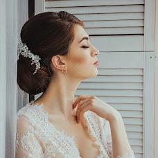 Wedding photographer Irina Levchenko (levI163). Photo of 01.09.2017