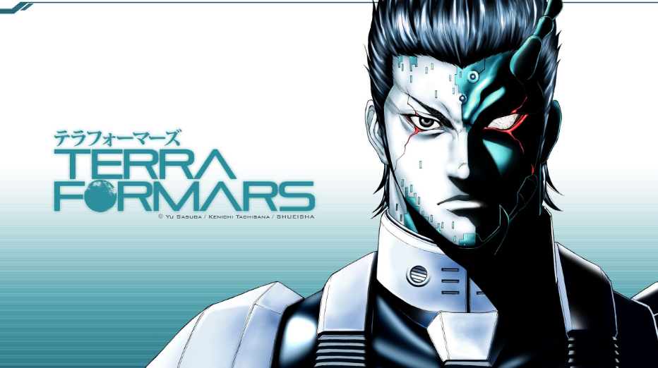 Terra Formars, anime de acción y ciencia ficción.