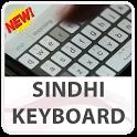Sindhi Keyboard Lite icon