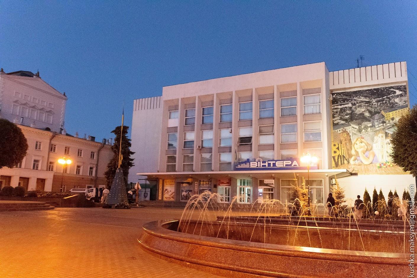 Театральна 15