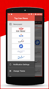 Top Iran News - náhled
