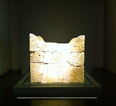 Photo: Entrance to Archeology display, Israel Museum.