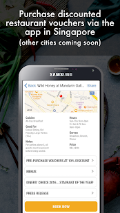 Chope Restaurant Reservations- screenshot thumbnail