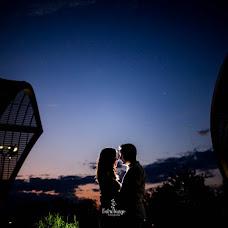 Wedding photographer Aida Recuerda (aidarecuerda). Photo of 20.07.2018