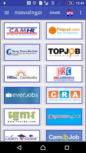 Khmer Jobs ALL 1 3 Apk Download - idevcam khmerjobsall APK free