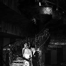Wedding photographer Pavel Egorov (EgoroFF). Photo of 16.08.2018