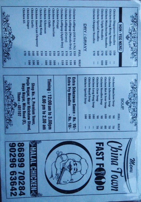 China Town Fast Food menu 9