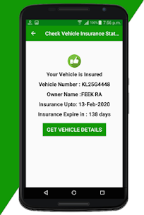 Check Vehicle Insurance Status App Download For Android 2