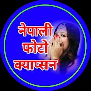 Nepali Photo Caption