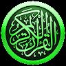com.kutblog.arabicbanglaquran