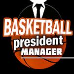 Basketball President Manager