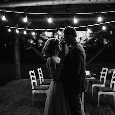 Wedding photographer Anna Gribcova (AnnaGribtsova). Photo of 15.02.2018