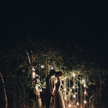 Wedding photographer Nastya Anikanova (takepic). Photo of 25.12.2017