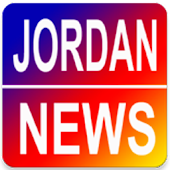 Jordan News - All in One
