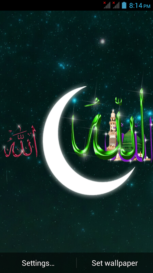 allah 4d live wallpaper android apps on google play
