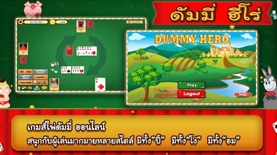 Game Dummy Hero APK for Windows Phone