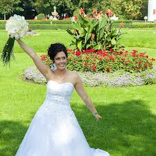 Hochzeitsfotograf Sergey A (SergeyAV). Foto vom 04.04.2015