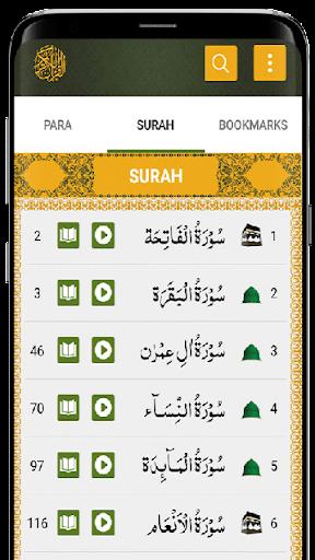 Download Al Quran-ul-Kareem on PC & Mac with AppKiwi APK