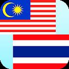Malay Thai Translator icon