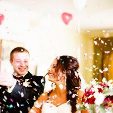 Wedding photographer Mayami Mernikova (Miami17). Photo of 29.08.2015