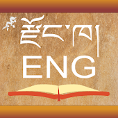 Dzongkha to English Dictionary