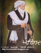 Photo: Syekh Yusuf Tuanta Salamaka (lukisan). (lahir 3 Juli 1626 - wafat 23 Mei 1699). http://nurkasim49.blogspot.com/2011/12/ii.html