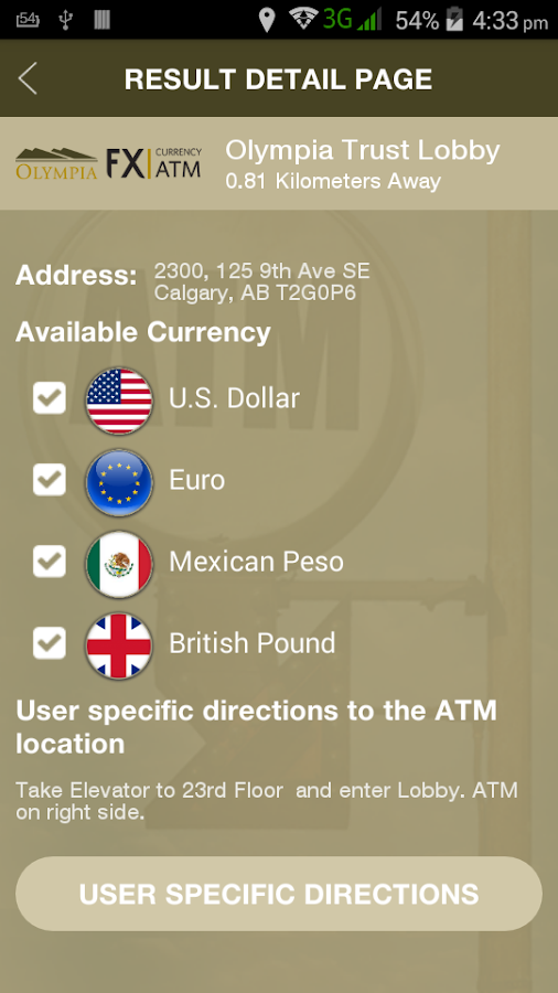 Olympia FX ATM Locator- screenshot