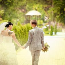 Wedding photographer Irina Skripnik (skripnik). Photo of 15.01.2015