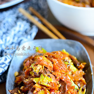 Spicy Sliced Mixed Beef in Chili Oil Sauce.