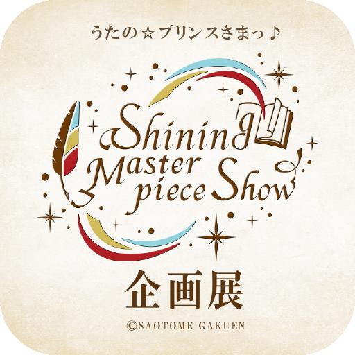 うたの☆プリンスさまっ♪SMS企画展