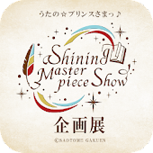 Tải Game うたの☆プリンスさまっ♪SMS企画展