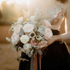 Wedding photographer Sara Manna (saramannaphotog). Photo of 11.03.2017
