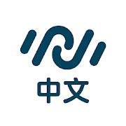 Immersive Chinese