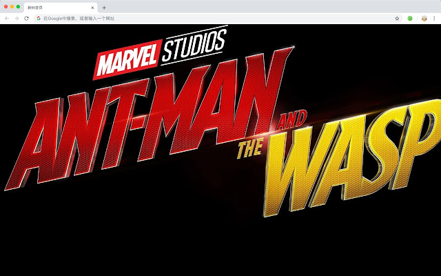 Ant Man 2 Movie Anime HD New Label Theme