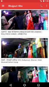 New Bhojpuri Videos 2018 – Video, Song, Gana 4