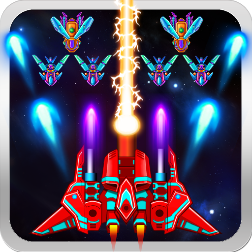 Galaxy Attack: Alien Shooter 街機 App LOGO-硬是要APP