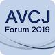 AVCJ Forum APK