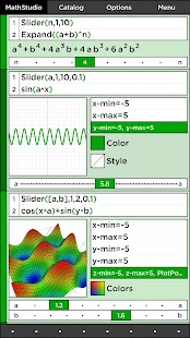 MathStudio Express- screenshot thumbnail