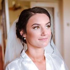 Wedding photographer Andrej Mores (madcatsk). Photo of 16.04.2019