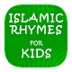 Islamic Rhymes 4 Kids (Arabic)