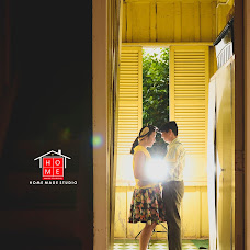 Wedding photographer Bamz Gasparillo (TeamHomeMadeStu). Photo of 07.07.2016