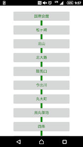 Kyoto Subway Guide screenshot 0