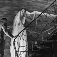 Bröllopsfotograf Vasyl Balan (elvis). Foto av 30.07.2018